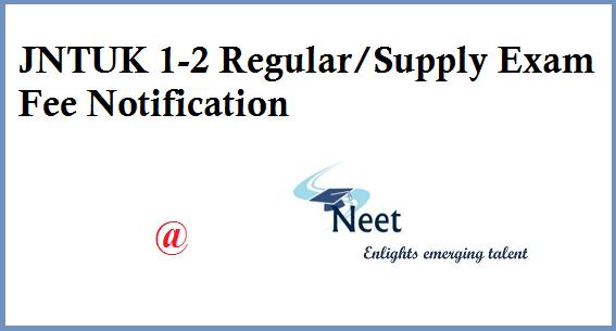 jntuk-1-2-exam-fee-notification-2020