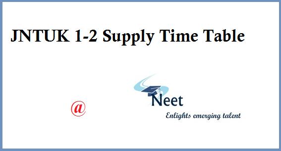 jntuk-1-2-supply-time-table-2020