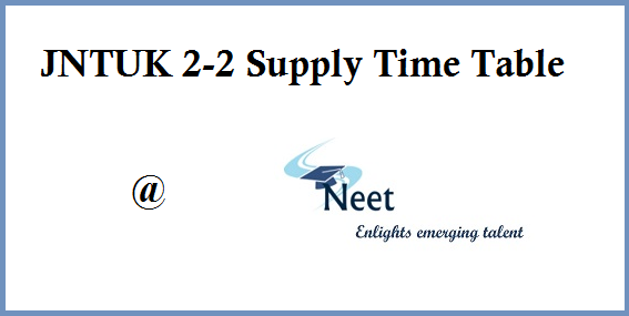 Jntuk-2-2-sem-supply-exam-time-table-202