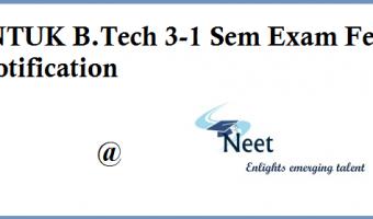 jntuk-b-tech-3-1-sem-supply-exam-fee-notification-2020