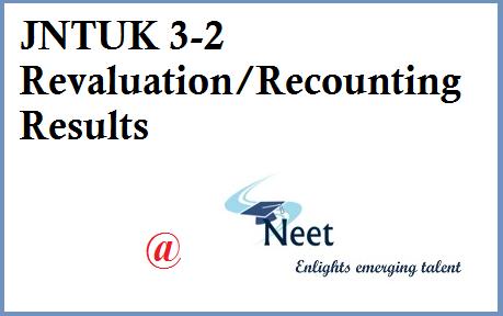 JNTUK-B.Tech-B.Pharmacy-3-2 Revaluation-Recounting-Results-2020