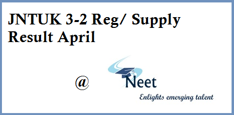 jntuk-3-2-result-april-reg-supply-2020
