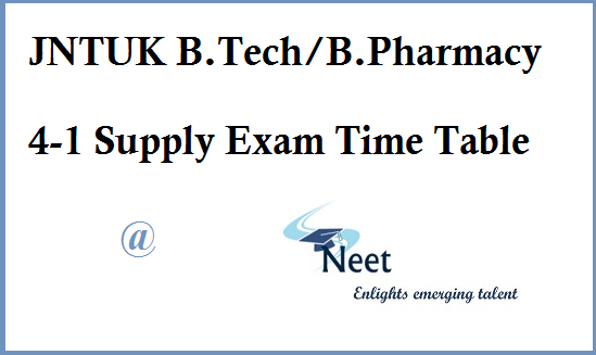 jntuk-4-1-supply-time-table-2020
