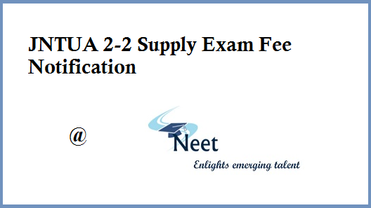 JNTUA-2-2Supply-Exam-Notification-2020