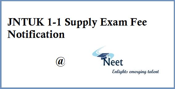 jntuk-1-1-supply-exam-fee-notification-2020