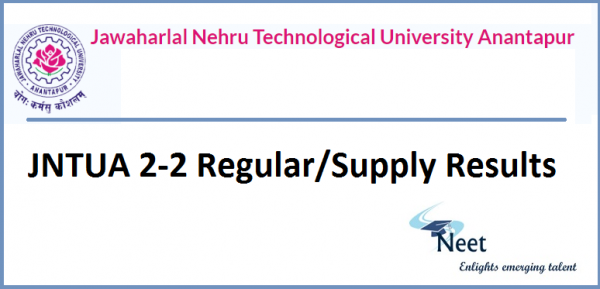 JNTUA 2-2 Reg/Supply Results 2020, JNTUA 2-2 Reg/Supply Results for all R15, R13, R09, R07 Regulations, JNTUA 2-2 Reg/Supply Results