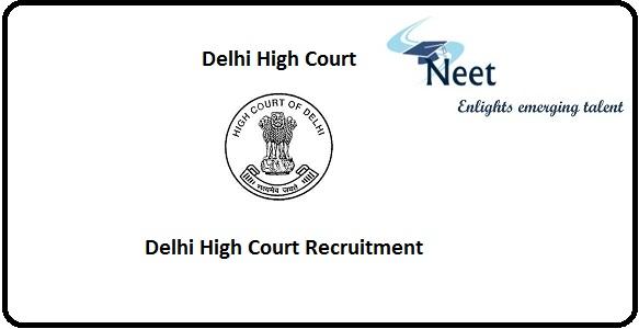Delhi-High-Court-Recruitment