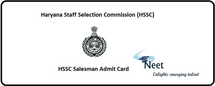 HSSC Salesman Admit Card 2020