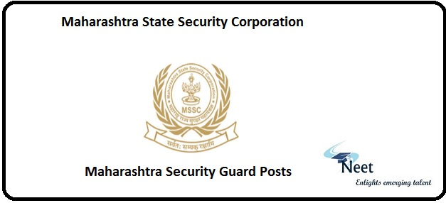 Maharashtra Security Guard Posts 2020