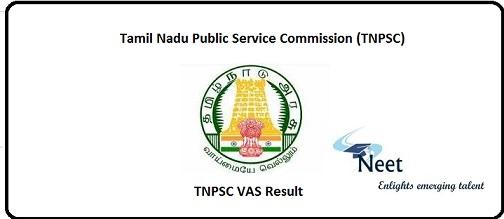 TNPSC VAS Result 2020