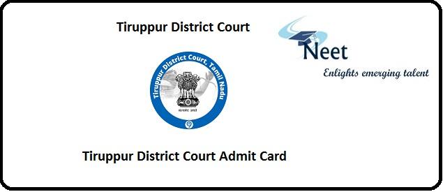 Tiruppur District Court Admit Card 2020