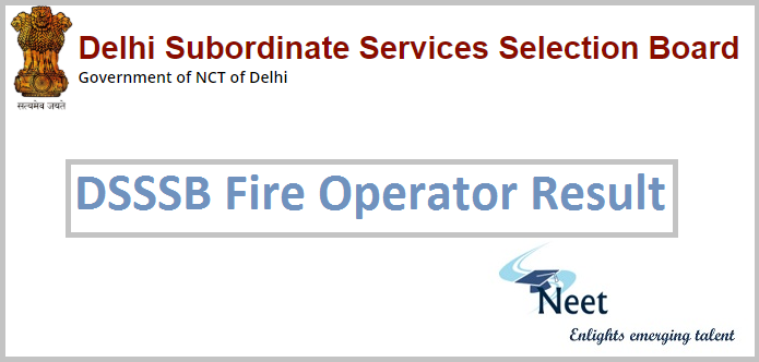dsssb-fire-operator-result-2020