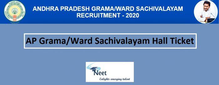 ap-grama-ward-sachivalayam-hall-ticket-2020