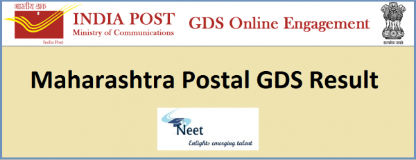 maharashtra-gds-result-2020