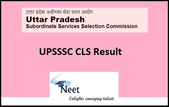 uttar-pradesh-upsssc-cls-result-2020
