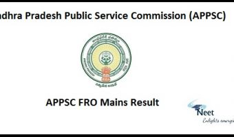 APPSC FRO Mains Result 2020