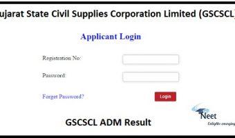 GSCSCL ADM Result 2020