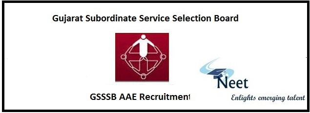 GSSSB AAE Recruitment