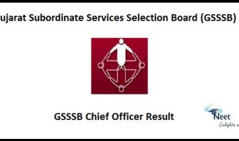 GSSSB Chief Officer Result