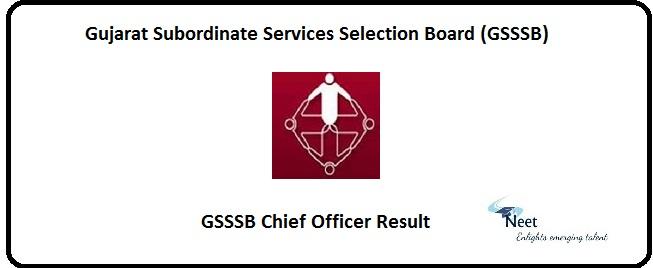 GSSSB Chief Officer Result