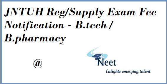 JNTUH-notification-for-IV-II-B-Tech-B.Pharm-Regular-and-Supply-june-2021