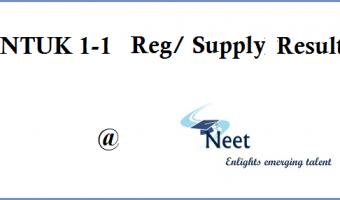 JNTUK-1-1-REG-SUPPLY-RESULT-2020