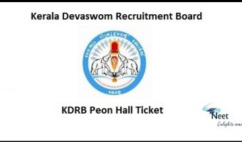 KDRB-Peon-Hall-Ticket