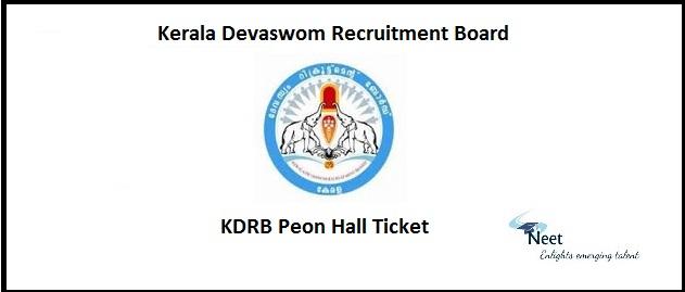 KDRB-Peon-Hall-Ticket