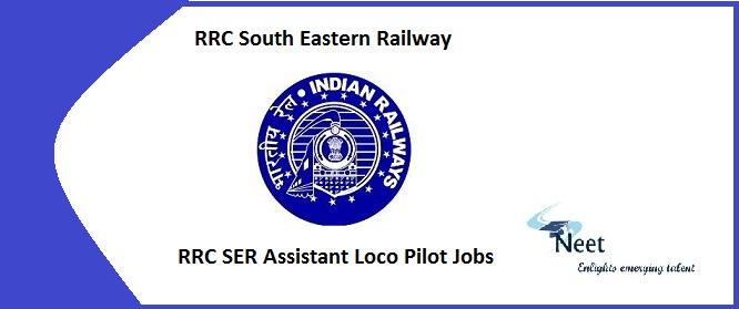 RRC SER Assistant Loco Pilot Jobs