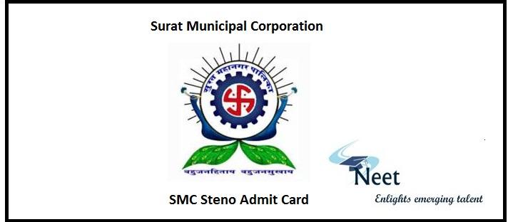 SMC Steno Admit Card 2020
