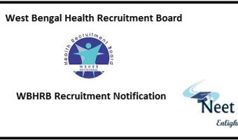 WBHRB Recruitment Notification 2020