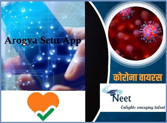 Arogya-setu-app-to-track-Corona-infection