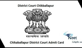 Chikaballapur District Court Admit Card
