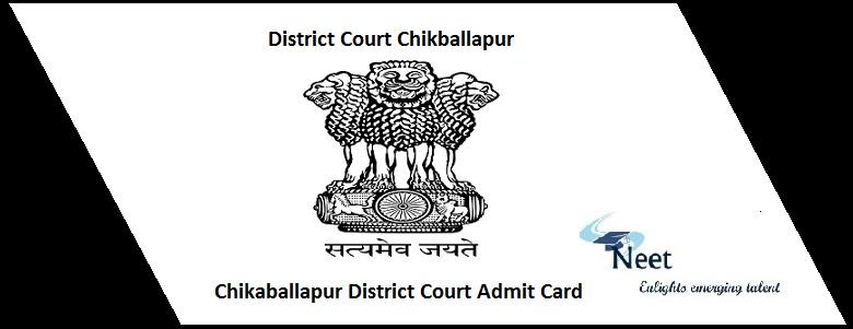Chikaballapur District Court Admit Card