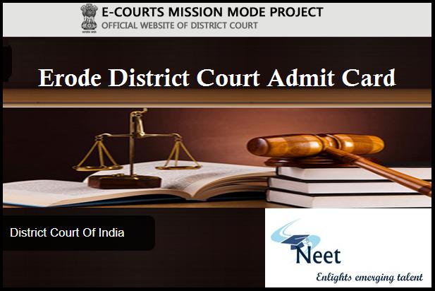 Erode-District-court-admit-card-2020