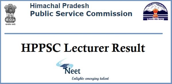 HPPSC-Lecturer-Result-2020
