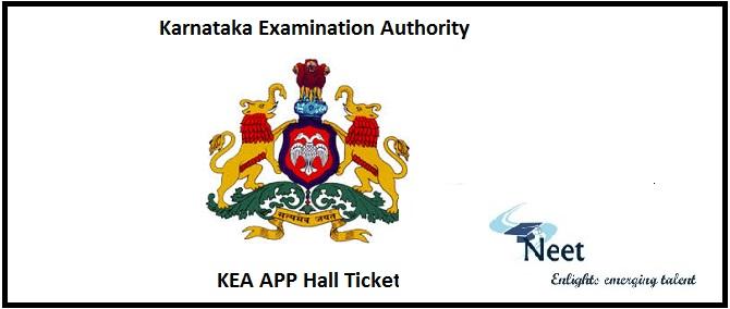 KEA APP Hall Ticket