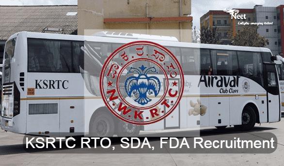 KSRTC Recruitment 2021