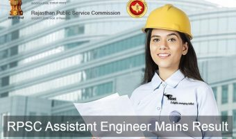 RPSC-ASSISTANT-ENGINEER-MAINS-RESULT-2020