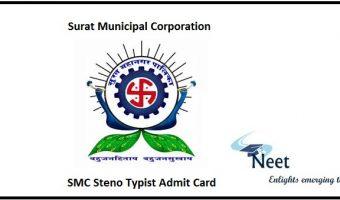 SMC Steno Typist Admit Card
