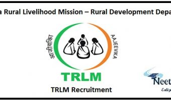 TRLM Recruitment 2020