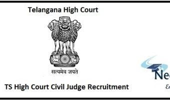 TS High Court Recruitment