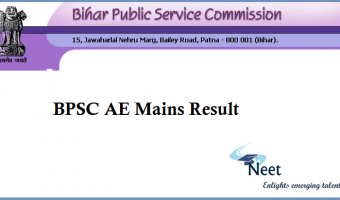 bpsc-ae-mains-result-2020