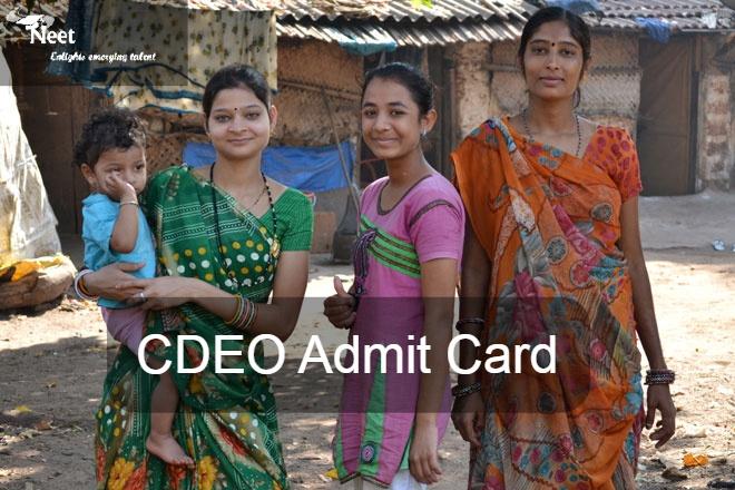 cdeo-admit-card-2020.