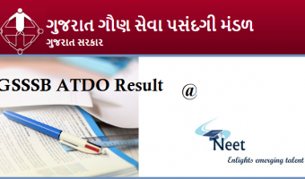 gsssb-atdo-exam-result-2020