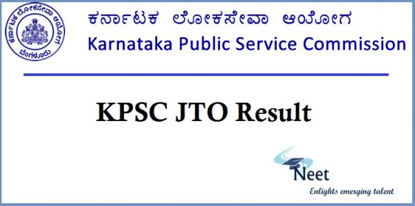 kpsc-jto-result-2020