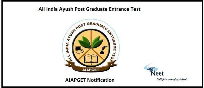 AIAPGET Registration 2020