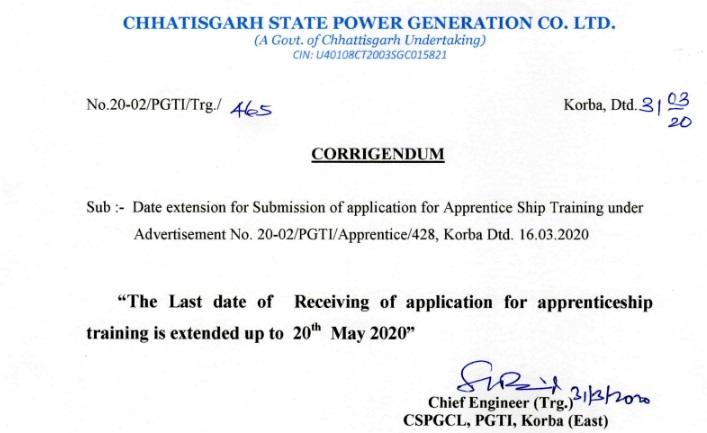 CSPGCL Apprentice Jobs