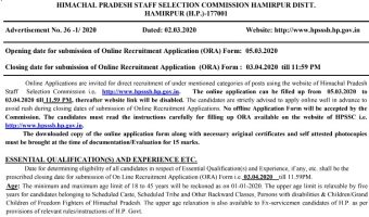 HPSSC Recruitment 2020
