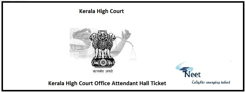 Kerala High Court Office Attendant Hall Ticket